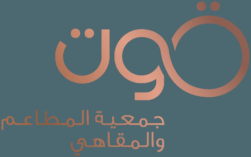 Qoot Arabic Logo small
