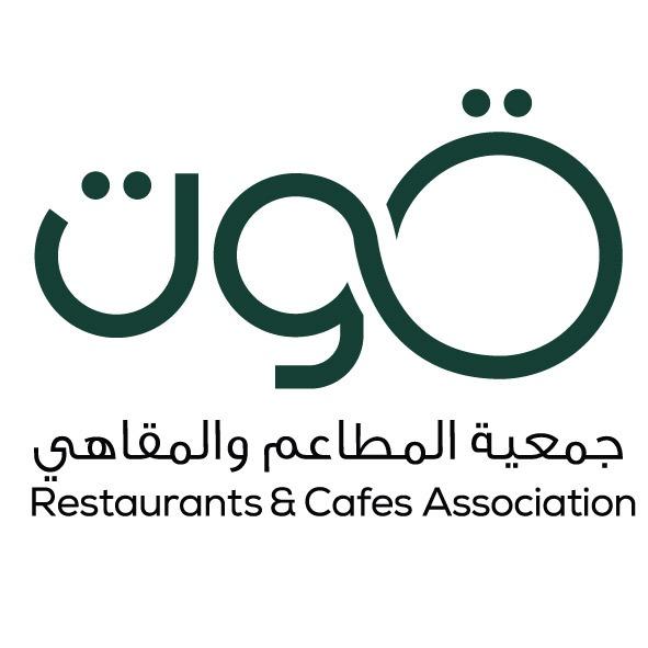 Logo Qoot 10X10-01